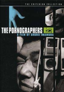 Pornographers (Criterion Collection)