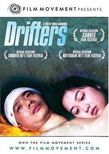 Drifters