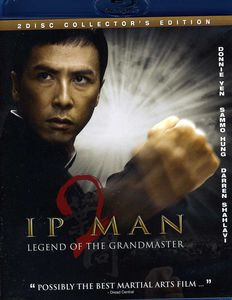 Ip Man 2: Collector's Edition
