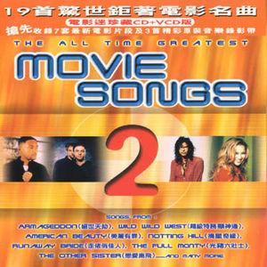Vol. 2-Movie Songs [Import]