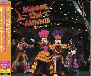 Tokyo Disneyland- Minnie Oh! Minnnie (Original Soundtrack) [Import]