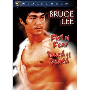 Fist of Fear: Touch of Death