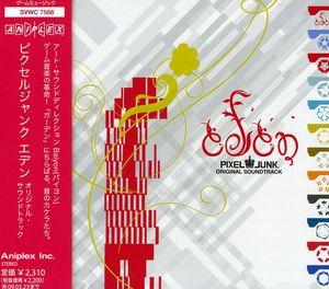 Pixelunk Eden (Original Soundtrack) [Import]