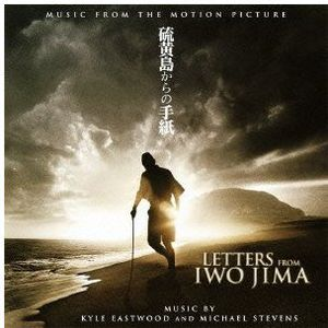 Letters from Iwo Jima (Original Soundtrack) [Import]
