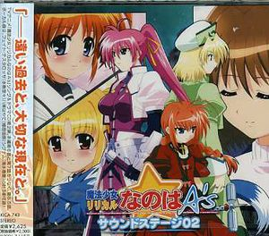 Ririkal Nanoha A's Sound Stage 02 (Original Soundtrack) [Import]