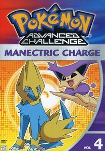Pokemon 4: Advanced Challenge