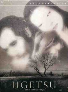 Ugetsu (Criterion Collection)