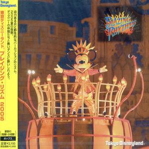 Tokyo Disneyland Blazin Rhythm (Original Soundtrack) [Import]