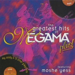Greatest Hits of Megama Plus!