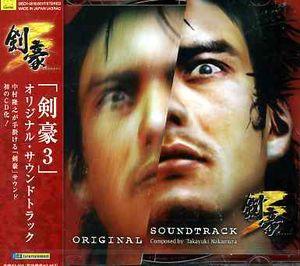 Kengo 3 (Original Soundtrack) [Import]