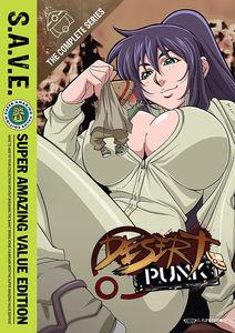 Desert Punk: The Complete Series - S.A.V.E.