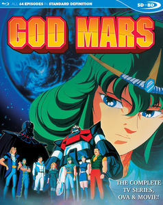 God Mars: Complete Series