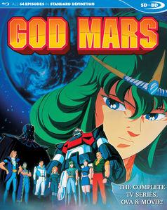 God Mars: Complete Series