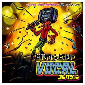 Sega Saturn History Vocal Collection (Original Soundtrack) [Import]