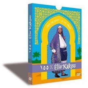 100 % Elie Kakou [Import]
