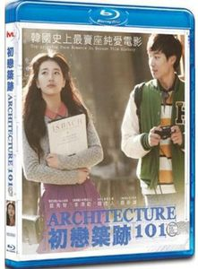 Architecture 101 (2012) [Import]