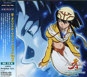 Kiba 2 (Original Soundtrack) [Import]