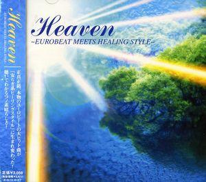 Heaven Eurobeat Meets Healing Style [Import]