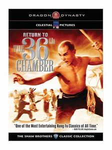 Return to the 36th Chamber