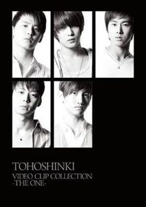 Video Clip Collection : The One [Import]
