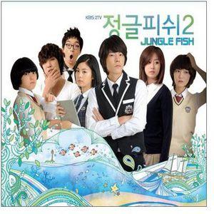 Jungle Fish Season 2 (Original Soundtrack) [Import]