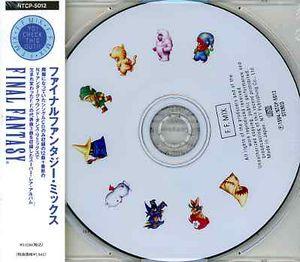 Final Fantasy Mix (Original Soundtrack) [Import]