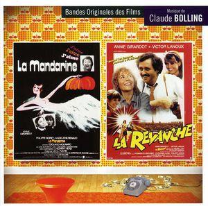 La Mandarine/ La Revanche [Import]