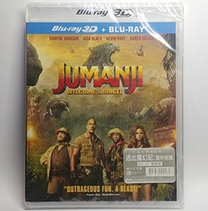 Jumanji: Welcome To The Jungle (3D+2D) [Import]