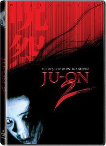 Ju-On 2 , Yûko Daike