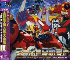 Tokusatsu Super Robot Shudaika Sounyuka (Original Soundtrack) [Import]