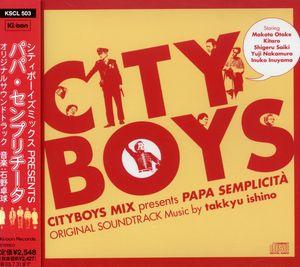 City Boys Mix Presents: Papa Semplicita (Original Soundtrack) [Import]