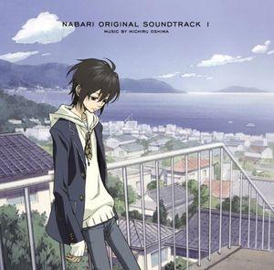 Nabari No Oh (Original Soundtrack) [Import]