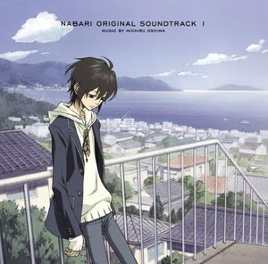 Nabari No Oh (Original Soundtrack) [Import]