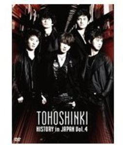 History in Japan 4 [Import]