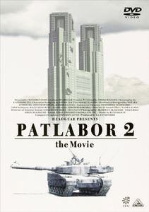 Emotion the Best the Mobile Police Patlabor 2 the [Import]
