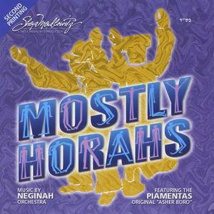 Mostly Horahs /  Various