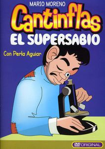 Supersabio [Import]