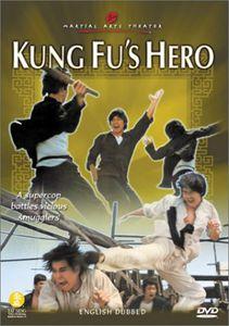 Kung Fu's Hero