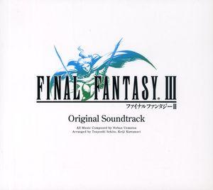 Game Music (Original Soundtrack) [Import]