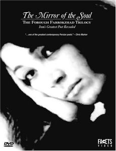 The Mirror of the Soul: The Forough Farrokhzad Trilogy