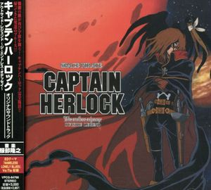 Captain Herlock: The Endless Odyssey (Original Soundtrack) [Import]