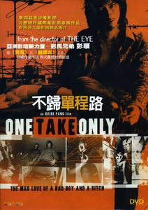 One Take Only [Import]