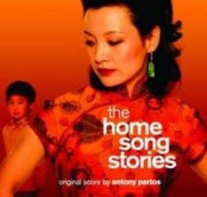 Home Song Stories (Original Soundtrack) [Import]