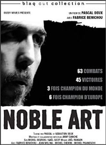 Noble Art [Import]