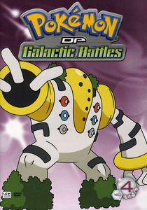 Pokemon DP Galactic Battles: Volume 4