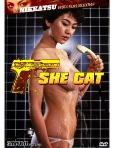 She Cat (The Nikkatsu Erotic Films Collection)