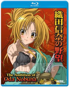 Ambition of Oda Nobuna