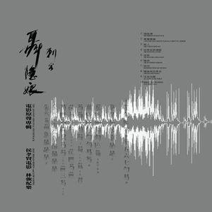 Assassin (2015) (Original Soundtrack) [Import]