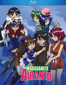 Nagasarete Airanto: Complete Tv Series