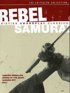 Rebel Samurai: Sixties Swordplay Classics (Criterion Collection)
